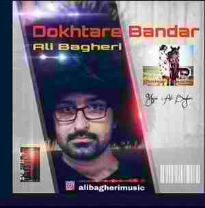 دانلود آهنگ جدید شاد علی باقری به نام دختر بندر